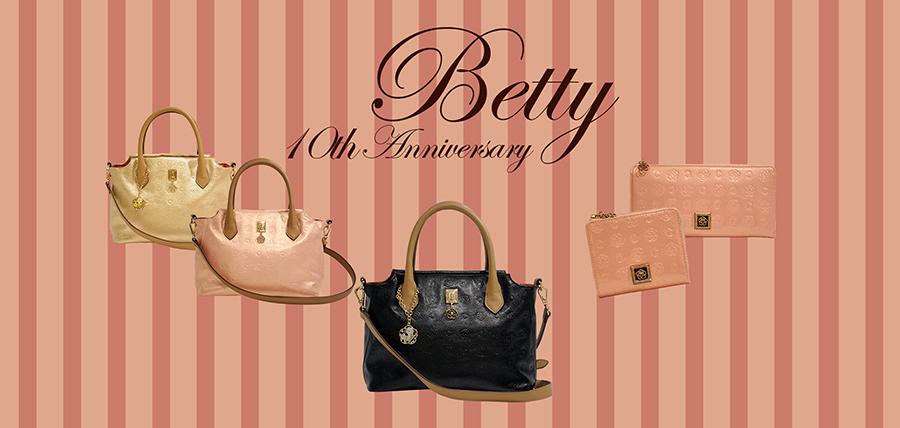ベティ10周年キャンペーン