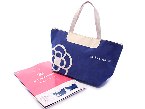 CLATHAS DIARY 2015 BUSINESS